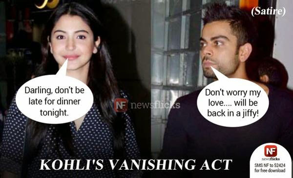 Virat Kohli and Anushka Sharma Jokes