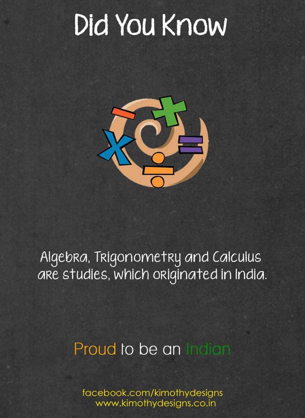 Algebra, Trigonometry and Calculus