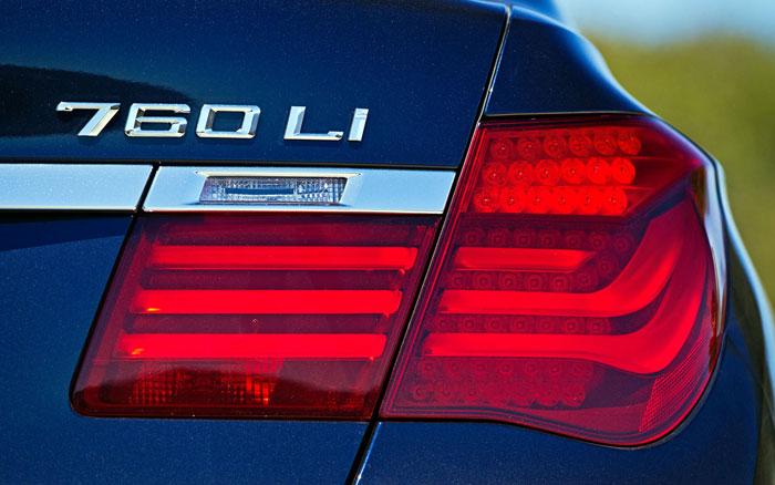 BMW 760li high security edition
