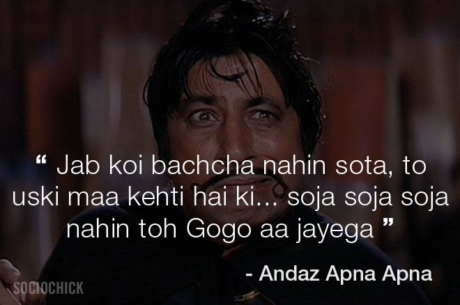 Shakti Kapoor dialogues - Andaz Apna Apna - Jab koi bachcha nahin sota, to uski maa kehti hai ki... soja soja soja nahin toh Gogo aa jayega