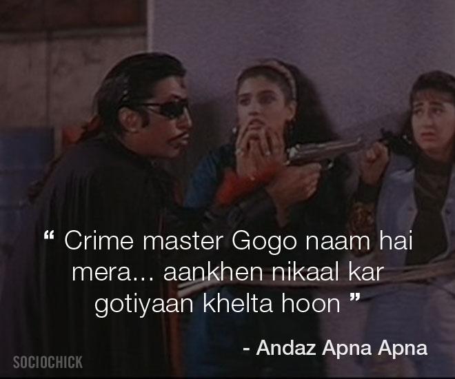Shakti Kapoor films - Andaz Apna Apna - Crime master Gogo naam hai mera... aankhen nikaal kar gotiyaan khelta hoon main