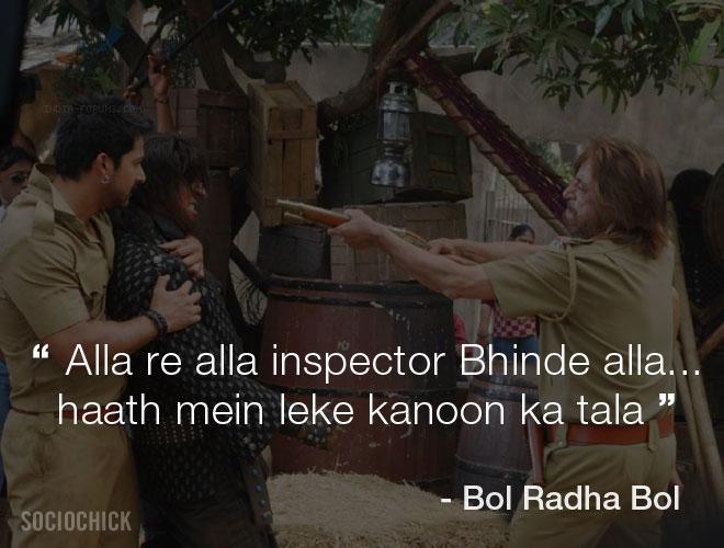 Shakti Kapoor films - Baaghi - Apun ke dhande ke andhar rishta nahi... fayda soocha jaata hai