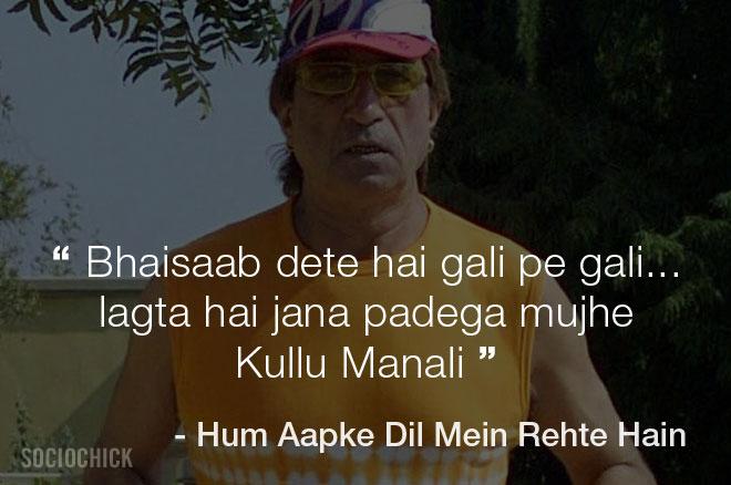 Shakti Kapoor dialogues - Hum Aapke Dil Mein Rehte Hain - Bhaisaab dete hai gali pe gali... lagta hai jana padega mujhe Kullu Manali