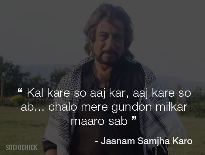 Shakti Kapoor dialogues - Jaanam Samjha Karo - Kal kare so aaj kar, aaj kare so ab... chalo mere gundon milkar maaro sab