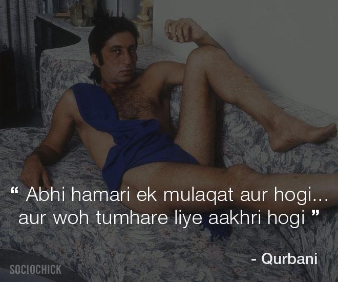 Shakti Kapoor Movie dialogues - Qurbani - Abhi hamari ek mulaqat aur hogi... aur woh tumhare liye aakhri hogi