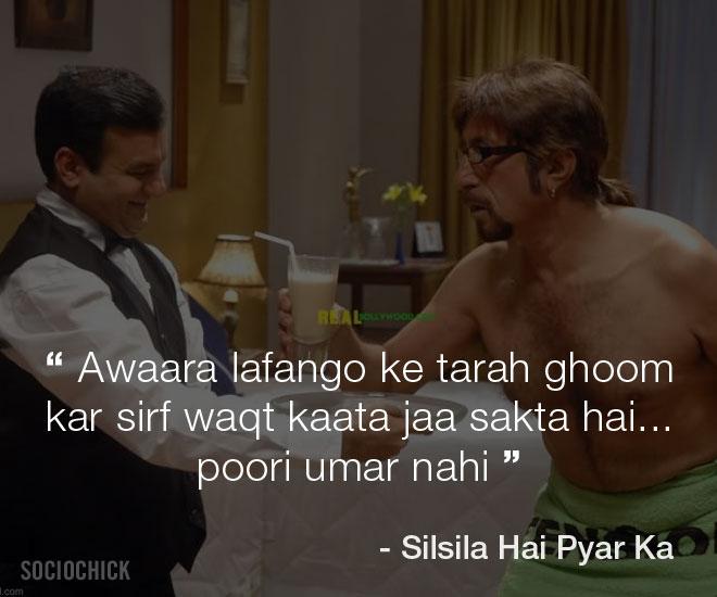 Shakti Kapoor dialogues - Silsila Hai Pyar Ka - Awaara lafango ke tarah ghoom kar sirf waqt kaata jaa sakta hai... poori umar nahi