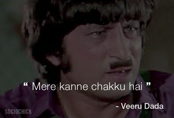 Shakti Kapoor Movie dialogues - Veeru Dada - Mere Kanne Chakku Hai