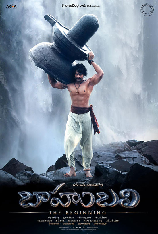 Baahubali - The Beginning movie poster