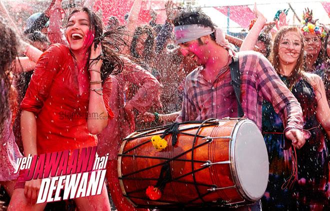 Box office ticket - Yeh Jawaani Hain Deewaani movie