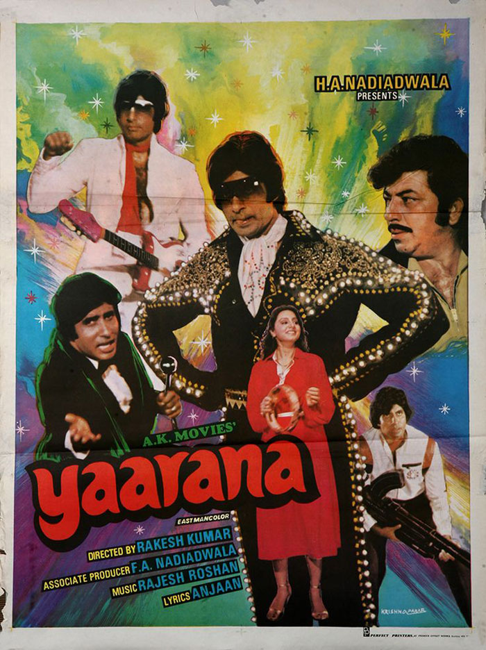 Movies you can enjoy on Friendship Day - Yaarana