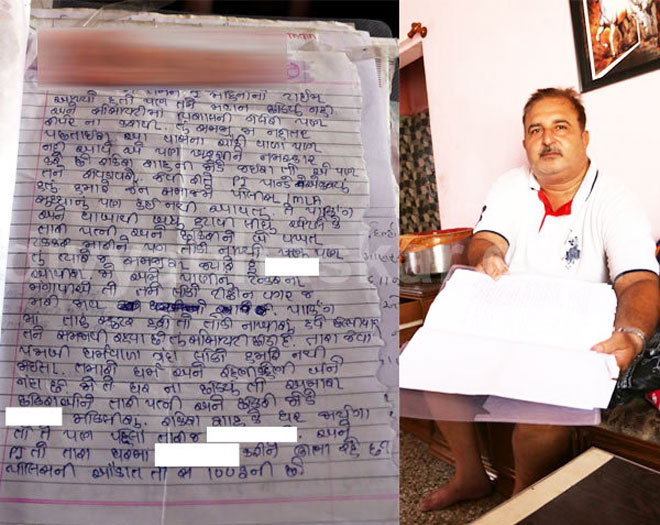 Mohinder Ohri with letter 'Leave this house or your girls will be raped'