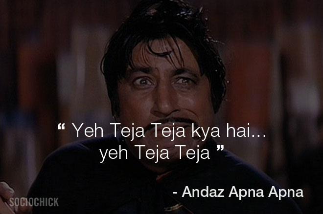 Shakti Kapoor Movie dialogues - Andaz Apna Apna - Yeh Teja Teja kya hai... yeh Teja Teja