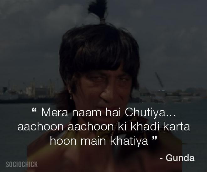 Shakti Kapoor films - Gunda - Mera naam hai Chutiya... aachoon aachoon ki khadi karta hoon main khatiya