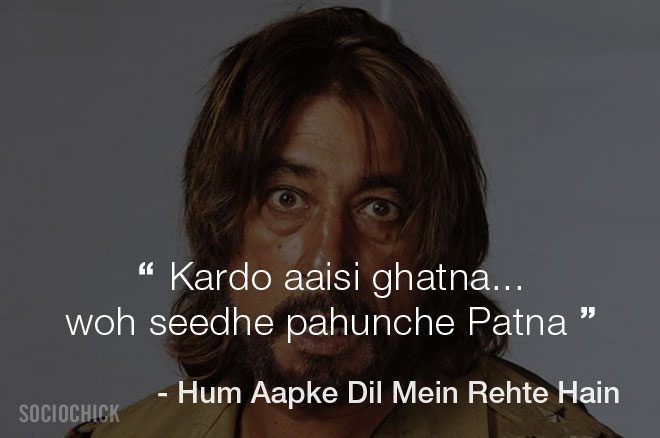 Shakti Kapoor films - Hum Aapke Dil Mein Rehte Hain - Kardo aaisi ghatna... woh seedhe pahunche Patna