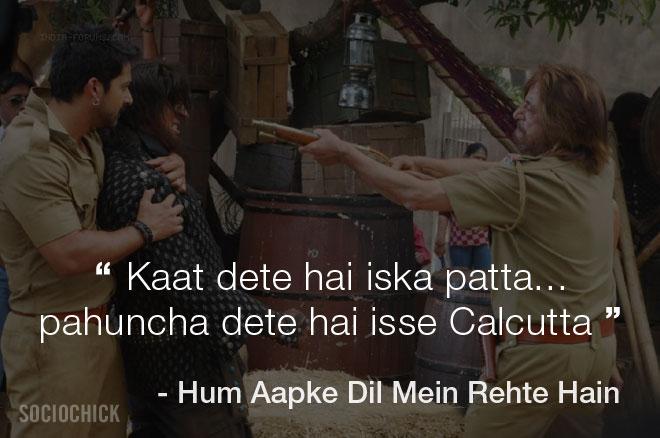 Shakti Kapoor dialogues - Hum Aapke Dil Mein Rehte Hain - Kaat dete hai iska patta... pahuncha dete hai isse Calcutta