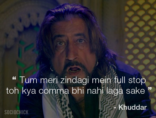 Shakti Kapoor Movie dialogues - Khuddar - Tum meri zindagi mein full stop toh kya comma bhi nahi laga sake