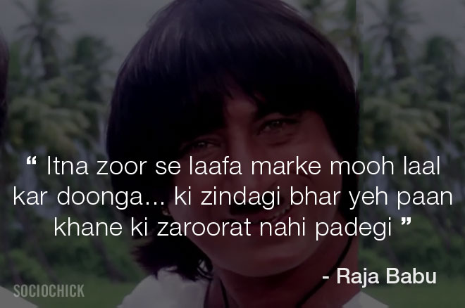 Shakti Kapoor films - Raja Babu - Itna zoor se laafa marke mooh laal kar doonga... ki zindagi bhar yeh paan khane ki zaroorat nahi padegi