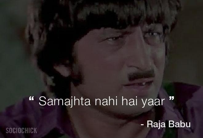 Shakti Kapoor Movie dialogues - Raja Babu - Samajhta nahi hai yaar