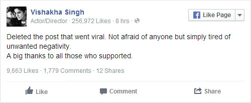 Vishakha Singh deleted her picture