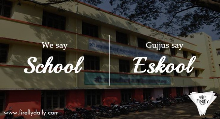 Everyday English Words Pronounced by Gujjus