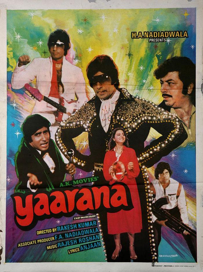 Movies you can enjoy on Friendship Day - Yaarana